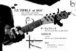 12_7OTISウェプシーズUpRah-M.jpg